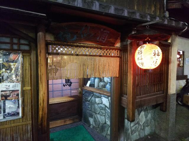 f:id:takeoki:20181129163713j:image