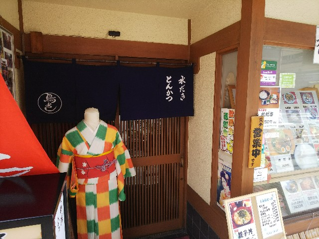 f:id:takeoki:20181129163955j:image