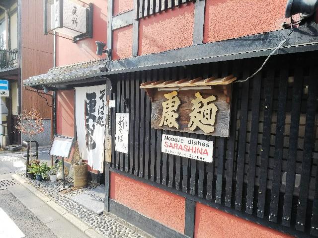 f:id:takeoki:20181201110033j:image