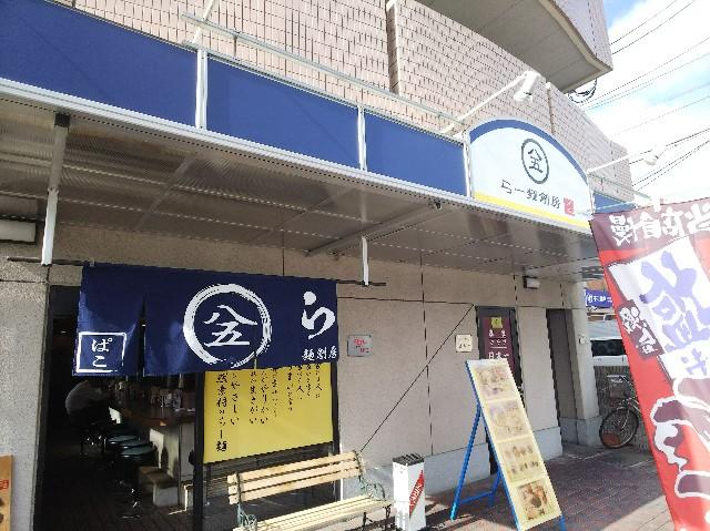 f:id:takeoki:20181205081112j:image