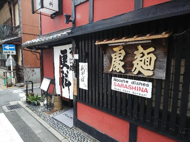 f:id:takeoki:20181208151634j:image