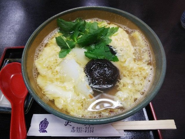 f:id:takeoki:20181208151804j:image