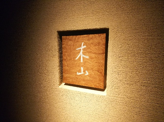 f:id:takeoki:20181208152051j:image