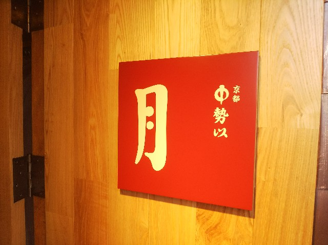 f:id:takeoki:20181212173553j:image