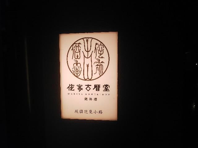 f:id:takeoki:20181212173853j:image