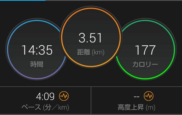 f:id:takeoki:20181217081107j:image