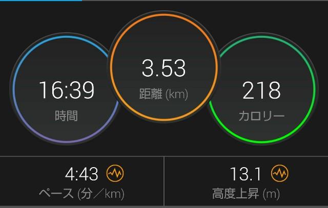 f:id:takeoki:20181217081234j:image