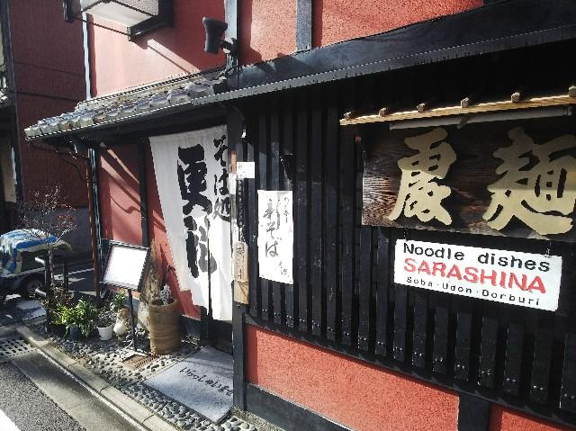 f:id:takeoki:20181218152009j:image