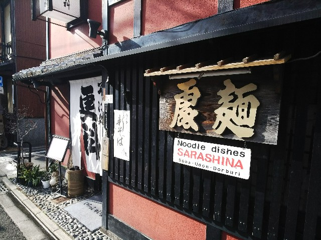 f:id:takeoki:20181228152016j:image