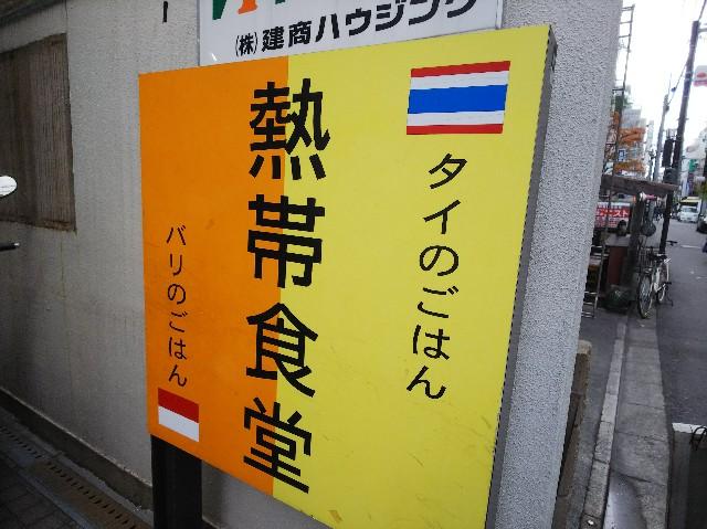 f:id:takeoki:20181230195141j:image