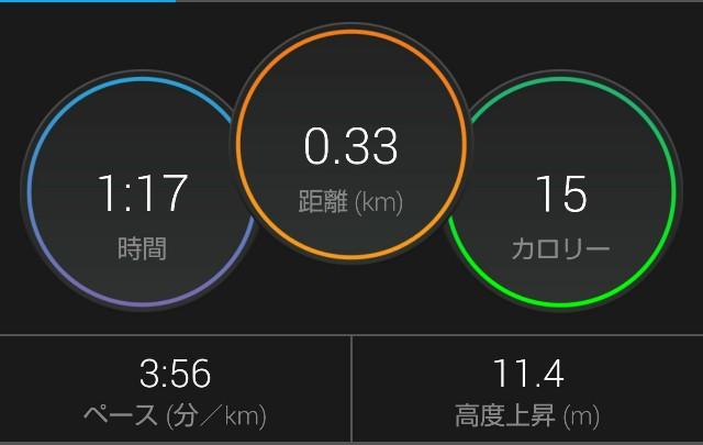 f:id:takeoki:20190107080037j:image