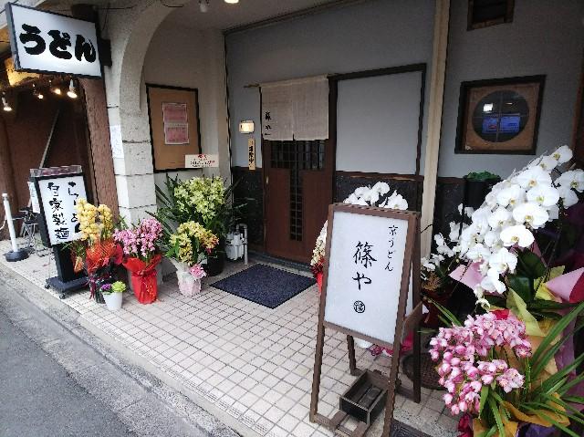 f:id:takeoki:20190111080135j:image