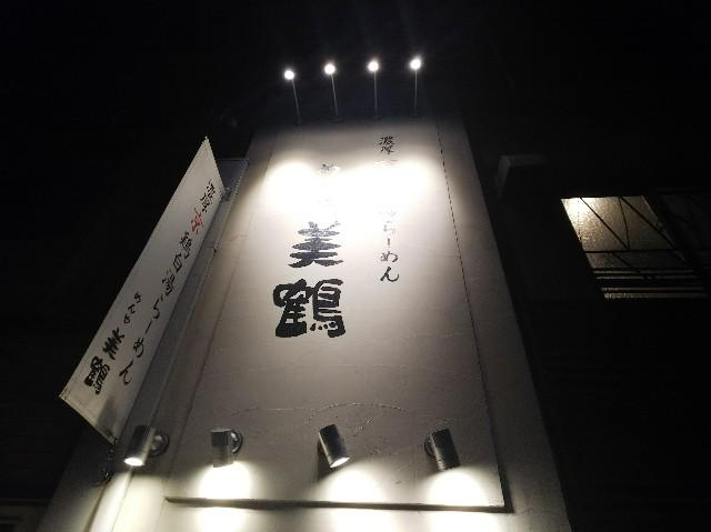 f:id:takeoki:20190116081809j:image