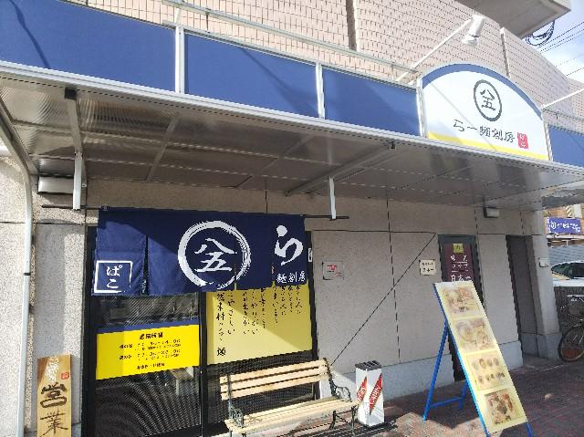 f:id:takeoki:20190117082607j:image
