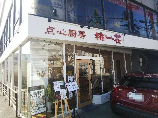 f:id:takeoki:20190118132025j:image
