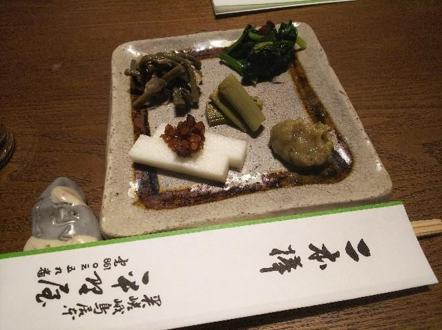 f:id:takeoki:20190118132115j:image
