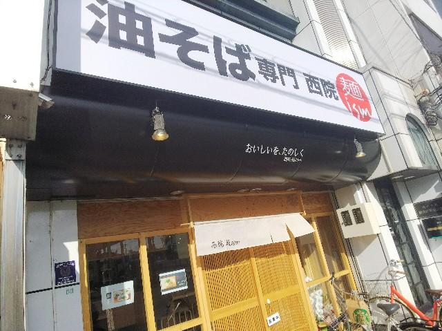 f:id:takeoki:20190121080302j:image
