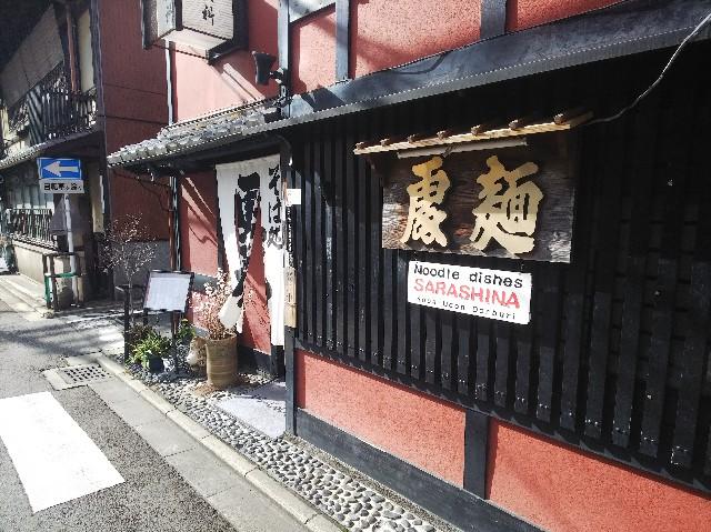 f:id:takeoki:20190128105533j:image