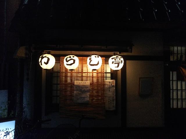 f:id:takeoki:20190129080129j:image