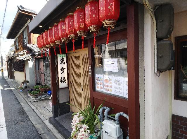 f:id:takeoki:20190202092813j:image