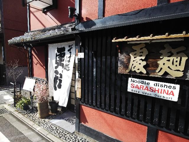 f:id:takeoki:20190206075913j:image