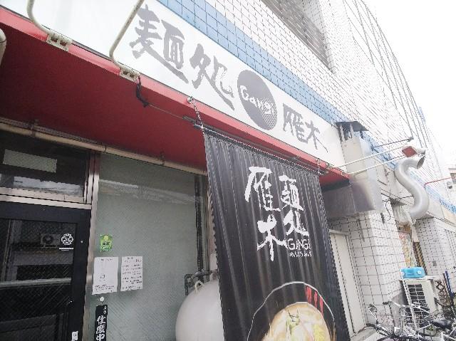 f:id:takeoki:20190213082907j:image
