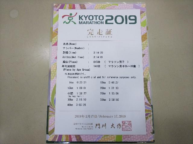 f:id:takeoki:20190217125627j:image