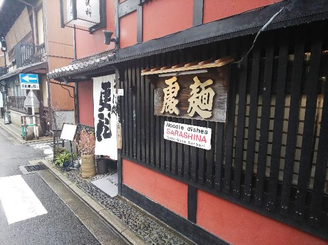 f:id:takeoki:20190220080240j:image
