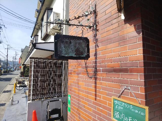 f:id:takeoki:20190225080505j:image