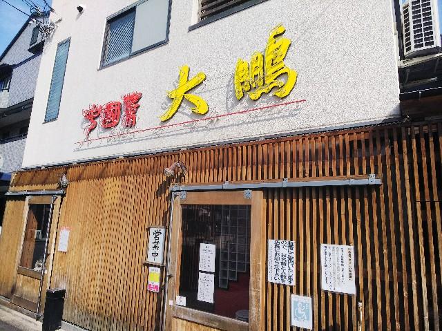 f:id:takeoki:20190226152106j:image
