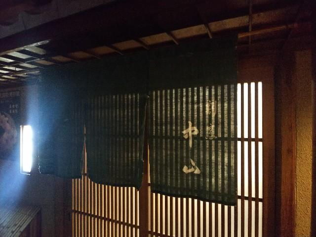 f:id:takeoki:20190228144818j:image