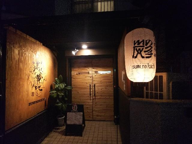 f:id:takeoki:20190301081453j:image