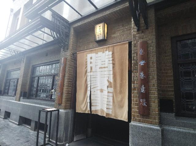f:id:takeoki:20190305090206j:image
