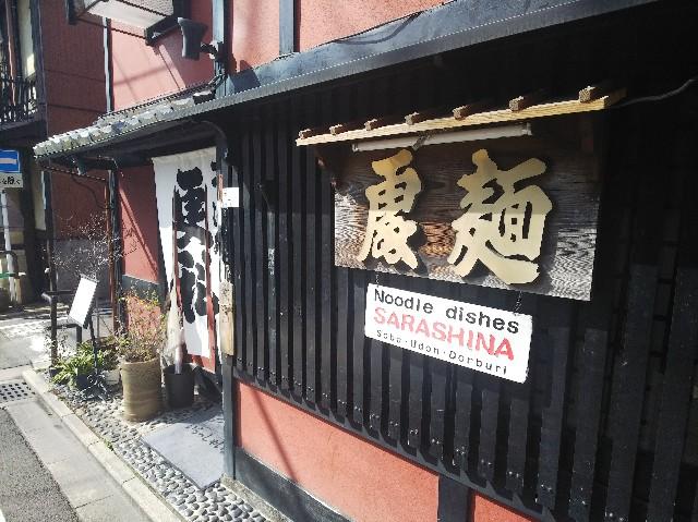 f:id:takeoki:20190306075922j:image