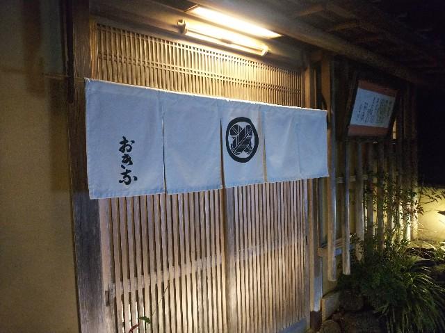 f:id:takeoki:20190306075956j:image