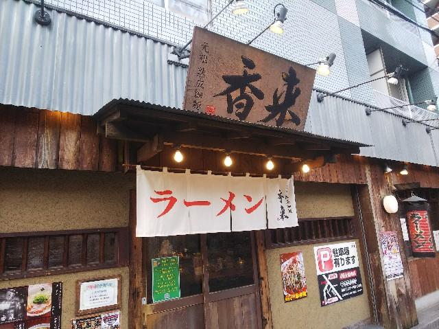 f:id:takeoki:20190312081856j:image