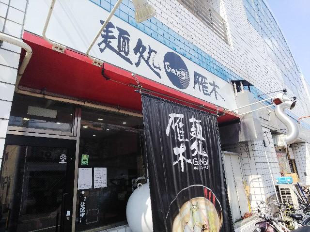 f:id:takeoki:20190313081238j:image