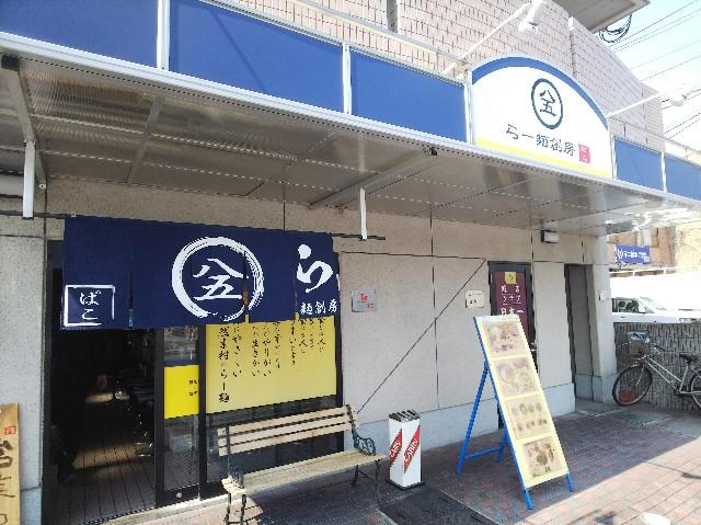 f:id:takeoki:20190316110416j:image