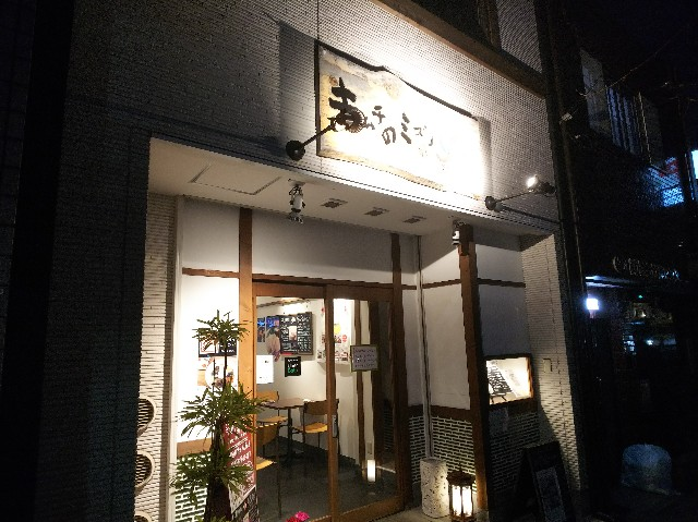 f:id:takeoki:20190316110448j:image