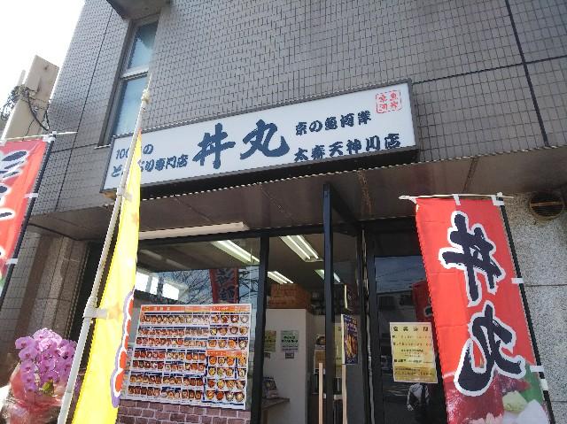 f:id:takeoki:20190319075906j:image
