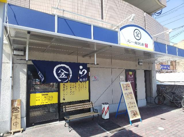 f:id:takeoki:20190322080640j:image