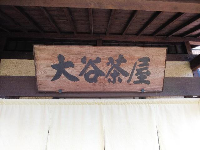 f:id:takeoki:20190325075811j:image