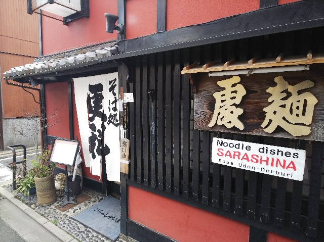 f:id:takeoki:20190325080059j:image