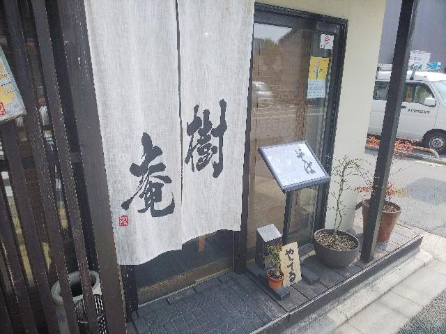 f:id:takeoki:20190401081316j:image