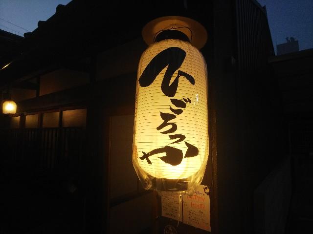 f:id:takeoki:20190401081338j:image