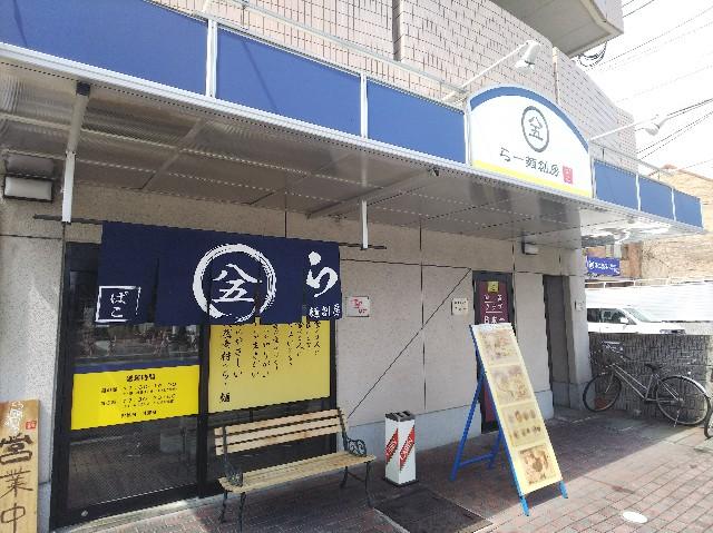 f:id:takeoki:20190404080713j:image
