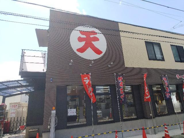 f:id:takeoki:20190416080516j:image