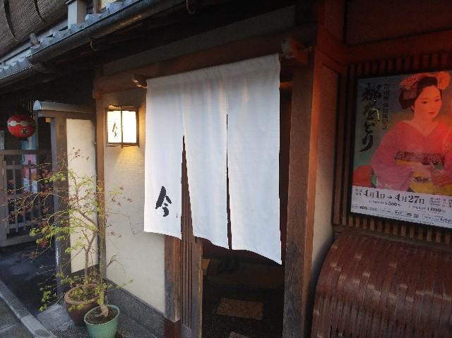 f:id:takeoki:20190417081424j:image
