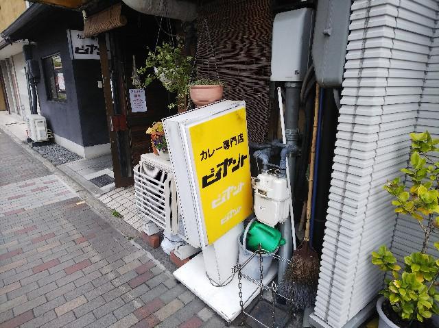 f:id:takeoki:20190418080448j:image