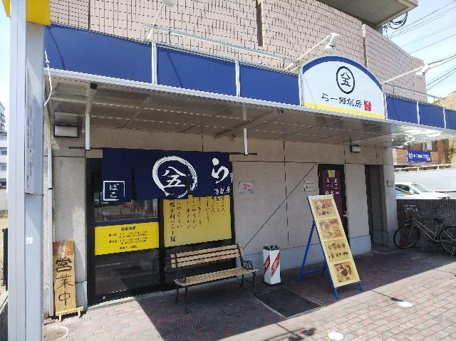 f:id:takeoki:20190419080628j:image